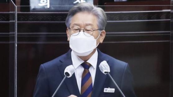 """이재명, 대장동 의혹 수사의뢰 ...""""경선개입 중단""""盧 데자뷰"""