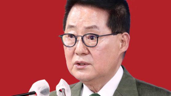 '타협의 달인' 박지원 긍정평가, 2021년 9월15일로 끝났다