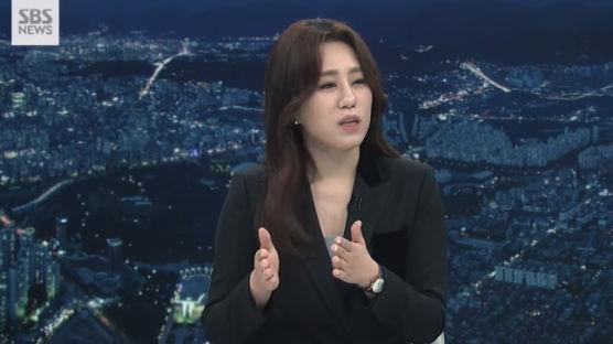 """출국 앞 둔 조성은 """"제 역할은 다했다"""" 언론 인터뷰 중단 선언"""