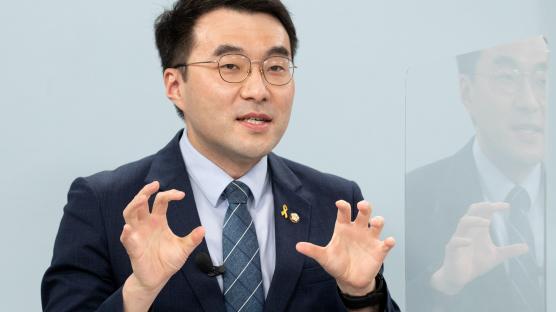 '대장동 변호' 하다가···김남국, 2200명 변호사 단톡방서 굴욕