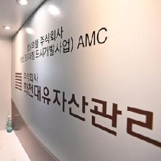 """""""성대라인이 '찍새' 서강대가 '딱새'""""···대장동에 뜬 '2S 라인'"""