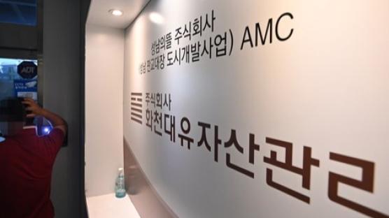 """""""성대 '영업' 서강대 '기획'"""" 드러난 대장동 핵심 '2S라인'"""