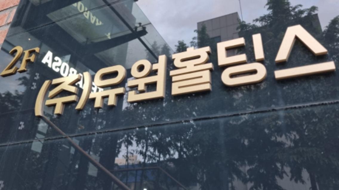 영화제작 190억 따내려했다 대장동 키맨들 '수상한 동업'