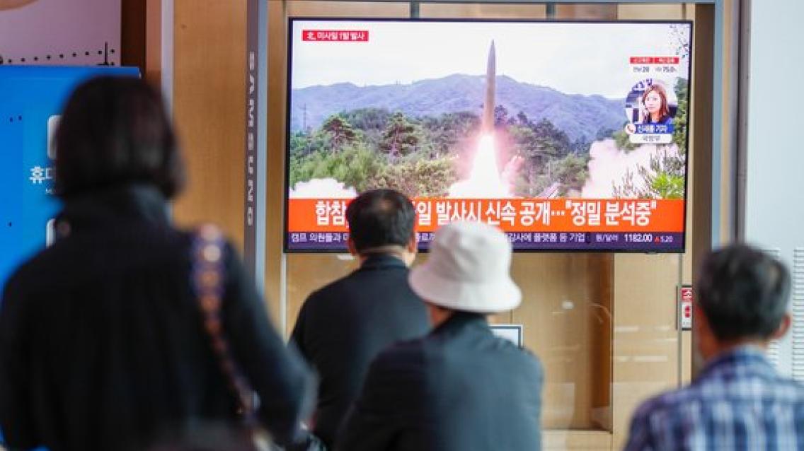 """""""北 발사체, 궤도 달랐다 극초음속 미사일 가능성"""""""