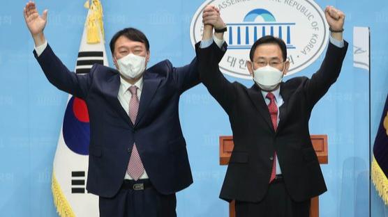 """윤석열, 국민의힘 현역 4명 영입...최재형 """"洪 지지"""" 맞불"""