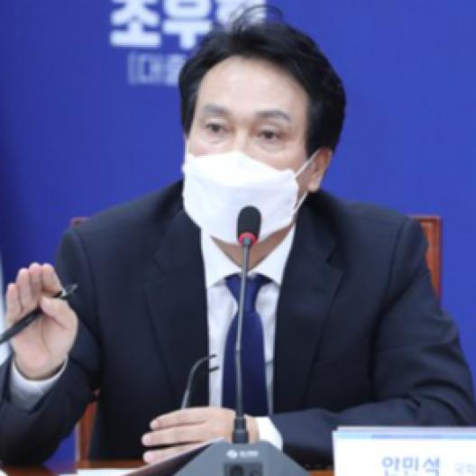 """안민석 의원실 비서, 남욱 처남···安 """"이 무슨 신의 장난인가"""""""