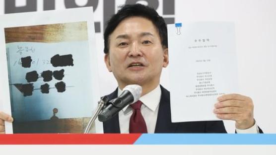 """부인은 """"이재명 소시오패스""""···원희룡은 """"이재명 직접 고발"""""""